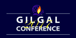 GIGAL_2017